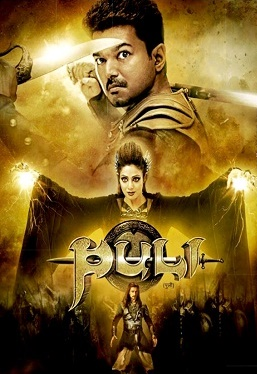 Puli (2015) (DVDRip) - South Indian Movies In Hindi