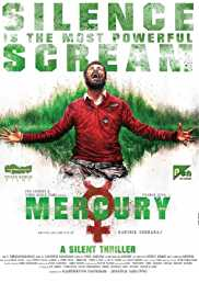 Mercury (2018) (DVD Rip)