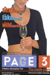 Page 3 (2005) (Cd)