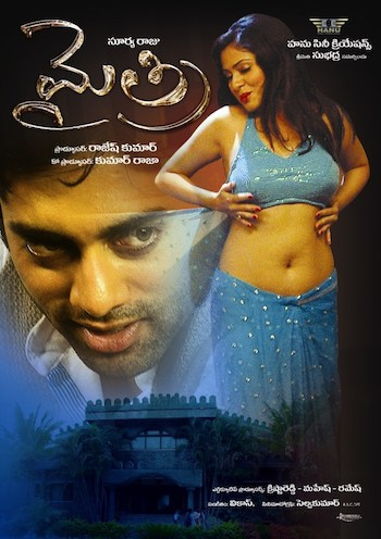 Mythri (2012) (HDRip)