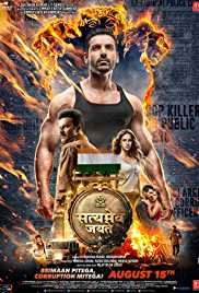 Satyameva Jayate (2018) (WEB-HD Rip) - New BollyWood Movies
