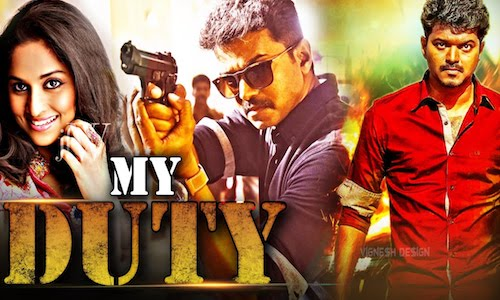My Duty (2017) (HD Rip)