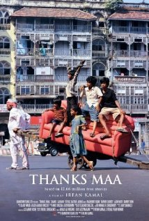Thanks Maa (2009) - Bollywood Movies