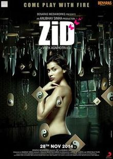 Zid (2014) (DVD Rip) - New BollyWood Movies
