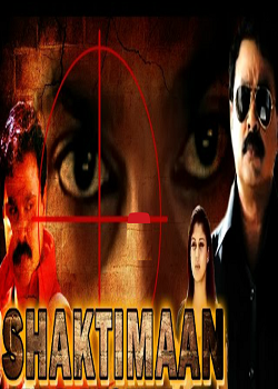 Shaktimaan (2014) - South Indian Movies In Hindi