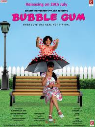 Bubble Gum (2011) (DVD)