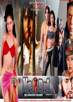 Do Krodhi (2014) - South Indian Movies In Hindi