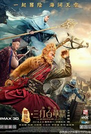 The Monkey King the Legend Begins (2016) (Br Rip)  - New Hollywood Dubbed Movies