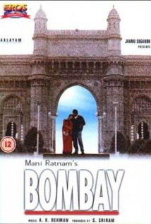 Bombay (1995) (DVD) - Bollywood Movies