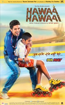 Hawaa Hawaai (2014) Brrip