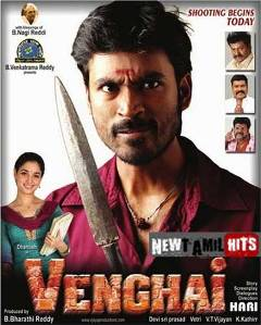 Venghai (2014) - South Indian Movies In Hindi