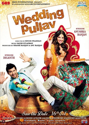 Wedding Pullav (2015) (DVDRip)