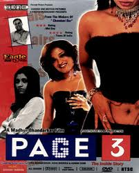 Page 3 (2005) (DVD)