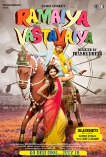 Ramaiya Wastawaiya (2013) (DVD) - Bollywood Movies