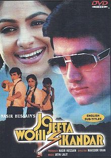 Jo Jeeta Wohi Sikander (1992) (DVD Rip) - Bollywood Movies