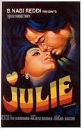 Julie (1975) (DVD)