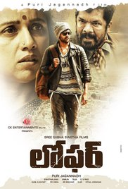 Loafer (2015) (DVDrip) - South Indian Movies In Hindi