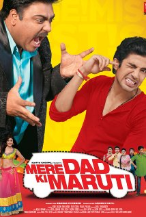 Mere Dad Ki Maruti (2013) (DVD) - Bollywood Movies
