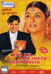 Kyun Ki Main Jhoot Nahi Bolta (2001) (DVD Rip) - Evergreen Bollywood Movies