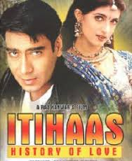 Itihaas (1997) (DVD) - Evergreen Bollywood Movies