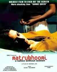 Matrubhoomi (2003) (DVD) - Bollywood Movies