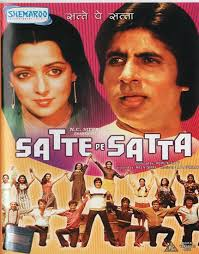 Satte Pe Satta (1982) (DVD) - Evergreen Bollywood Movies