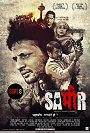 Sameer (2017) (DVD Rip) - New BollyWood Movies