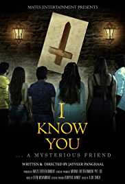 I Know You (2019) (WEB-HD Rip)