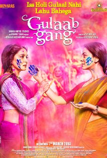Gulaab Gang (2014) (DVD Rip) - New BollyWood Movies