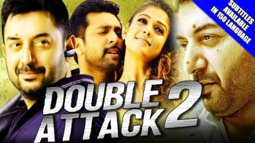 Double Attack 2 (2017) (DVD Rip)