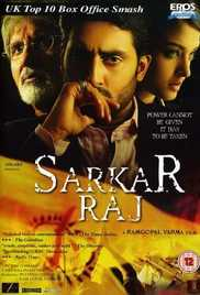 Sarkar Raj (2008) (BluRay) - Bollywood Movies