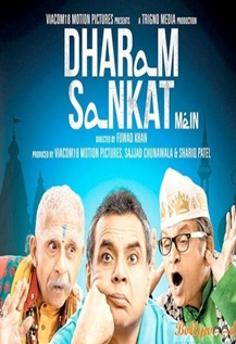 Dharam Sankat Mein (2015) (DVD Rip)  - New BollyWood Movies