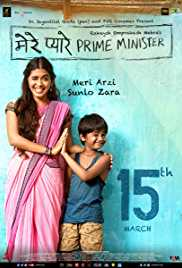 Mere Pyare Prime Minister (2018) (WEB-HD Rip) - New BollyWood Movies