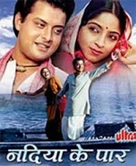 Nadiya Ke Paar (1982) (3GP) (PART 1) - Bollywood Movies
